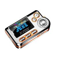 Buy cheap MP3 Players (13) M349 MP3 Player from wholesalers