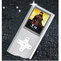 Buy cheap Mp4 Player> from wholesalers