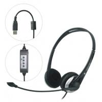 Buy cheap USB Headset LS-USB90 from wholesalers