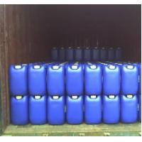 Buy cheap Hydrogen Peroxide 50% from Wholesalers