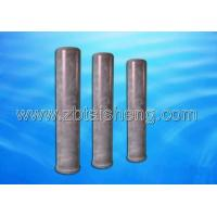 Buy cheap Silicon Nitride Products from wholesalers