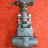 Buy cheap China forged globe valve from wholesalers