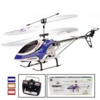Buy cheap 3CH RC Helicopter from wholesalers