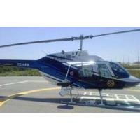 Buy cheap Helicopter Charter from wholesalers