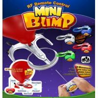 Buy cheap TY0006 rc mini blimp from wholesalers