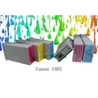 Buy cheap Canon 1401_compatible_ink_cartridge from wholesalers