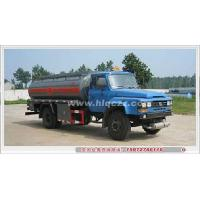 Buy cheap Dongfeng cabin-behind-engine chemical liquid tank from wholesalers