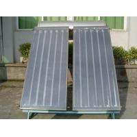 Buy cheap Solar Heat Collecting Panel from wholesalers
