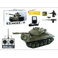 Buy cheap RC TANK 3839-1 from wholesalers