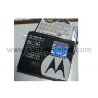 Buy cheap Battery for Motorola BC50 from wholesalers