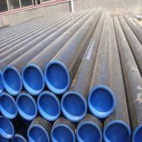 Buy cheap erw pipe ERW steel pipe from wholesalers