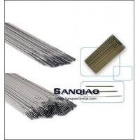 Buy cheap Welding Rod from wholesalers
