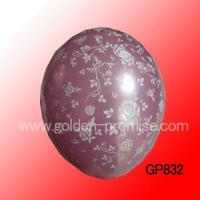 Buy cheap PROMOTION GP832 from wholesalers