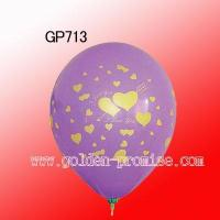 Buy cheap PROMOTION GP713 from wholesalers