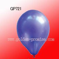 Buy cheap PROMOTION GP721 from wholesalers