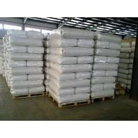 Buy cheap Hexanedioic Acid, A from Wholesalers