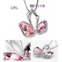 Buy cheap SWAROVSKI Necklaces AZ-B500199 product