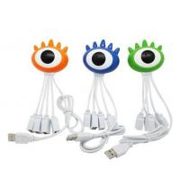Buy cheap One-eyed shape 4-Port USB HUB (BRH-138) from wholesalers