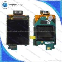 Buy cheap Nextel LCD for i876 i876 from wholesalers