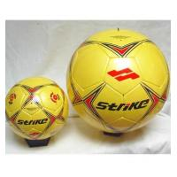 Buy cheap BIG BALLS FOR WHEEL CHAIR PLAYERS from wholesalers