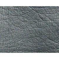 Buy cheap Imitation leather seriesF214X from wholesalers