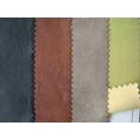 Buy cheap Leather For Garment AW07 garment pu product