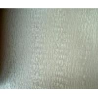 Buy cheap Leather For Garment B242 product