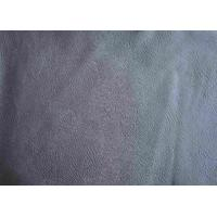 Buy cheap Leather For Garment #1079 product