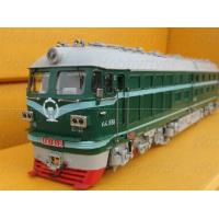 Buy cheap MODEL TRAIN from wholesalers