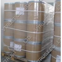 Buy cheap Rubidium fluoride from wholesalers