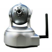 Buy cheap IP-Cameras IP-Camera-Software-Support-EXP-440W from wholesalers