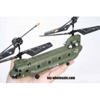 Buy cheap New Syma S026G 3.5CH Mini Chinook RC Helicopter W/GYRO from wholesalers