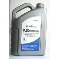 Buy cheap IML- 4L Polo Lubricant Oil Bottle product