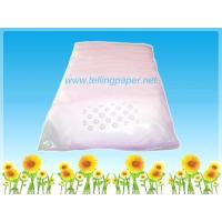 Buy cheap Nursing Breast Pad /Mama Pad from wholesalers