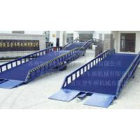 Buy cheap Mobile Hydraulic Dock Ramp from wholesalers