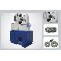 Buy cheap Vertical Gear Hobbing Machine ZHG-15 from wholesalers