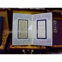 China The art of war gold book/national gift/gold foil book on sale
