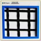 Buy cheap Synthetic Fiber Warp-Knitted Geogrid from wholesalers