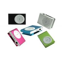 Buy cheap MP3 Player from wholesalers