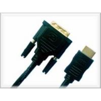 Buy cheap HDMI to DVI Cable from wholesalers