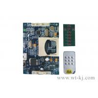 Buy cheap Dual color images as the audio storage module product
