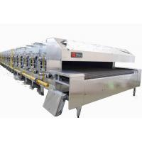 Buy cheap Tunnel oven from wholesalers