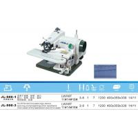 Buy cheap Blindstitch Sewing Machine from wholesalers