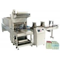 Buy cheap Thermal Contraction Packaging Machine from wholesalers
