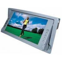 Buy cheap 7 LCD TV from wholesalers