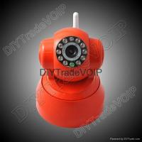 Buy cheap WPA IP Camera WiFi Wireless P/T IR 2-Audio Red from wholesalers