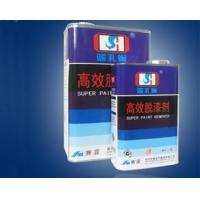 Buy cheap Blue Peacock Super Paint Remover from wholesalers