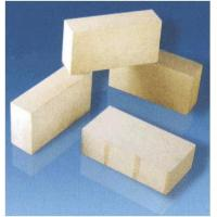 Buy cheap Brick from wholesalers