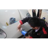 Buy cheap BCC invisible paint protection from Wholesalers