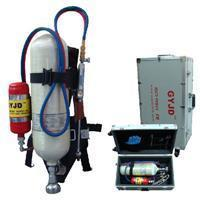 Buy cheap GY30P Backpack Oxy-gasoline Cutting System-----Rescue outfit from wholesalers